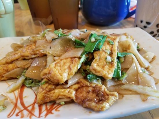 Teariffic Cafe, Photo 6