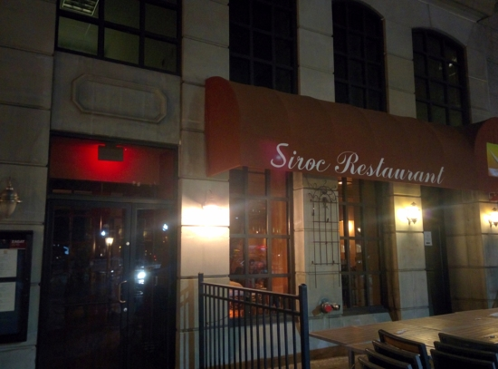 Siroc Restaurant, Photo 1