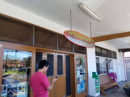 Hawaiian Style Cafe, Photo 1