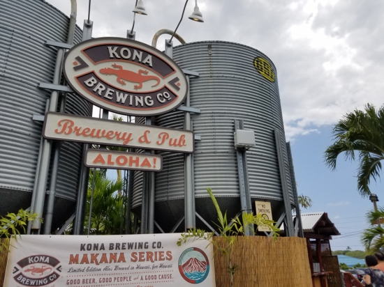 Kona Brewing Company, Photo 1