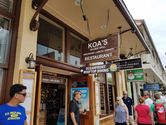Koa's Seaside Grill, Photo 1