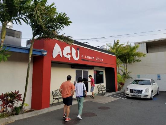 Agu Ramen, Photo 1