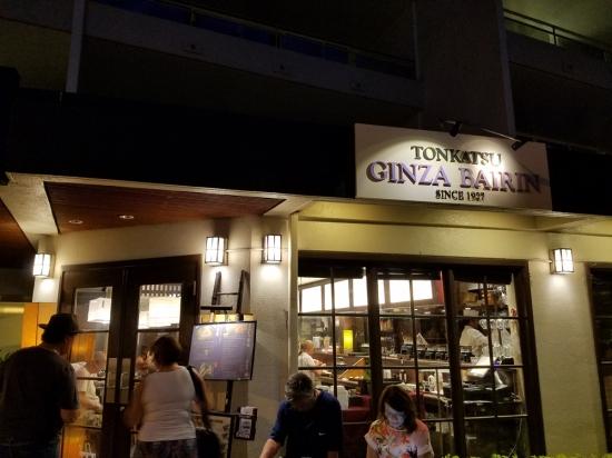 Tonkatsu Ginza Bairin, Photo 1