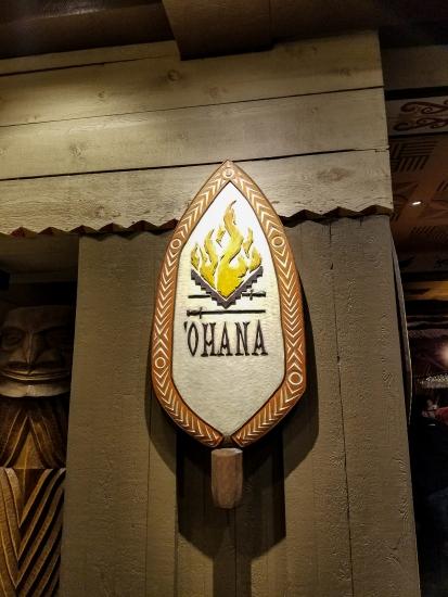 'Ohana, Photo 1